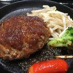 モォォ~ハンバーグ&お肉 -