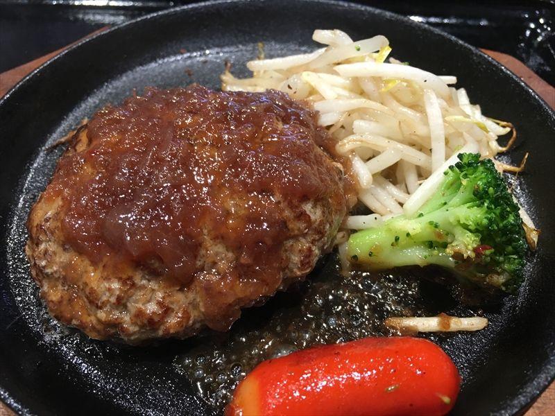 モォォ〜ハンバーグ&お肉
