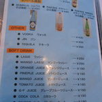 カジャ ガル - ネパールのお酒、ソフトドリンクメニュー