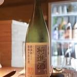 つねまつ久蔵商店 - 「李白酒造」の新酒