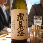 つねまつ久蔵商店 - 「日本海酒造」環日本海