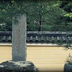 50134214 - 承天寺の饂飩・蕎麦発祥之地の碑