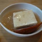 50134634 - 前菜:豆腐の鴨そぼろ餡かけ