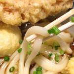 50135184 - 麺アップ