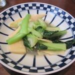 青菜 - 旬菜炒め
