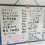 50140504 - 外のメニュー(16-04)