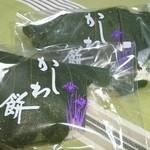 平井菓子店 - 柏餅  ¥108