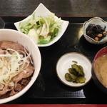 九州料理 居酒屋 永山本店 - 牛タン丼(土日限定昼メニュー)