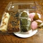 武田餅店 - 料理写真:くるみがん月・ごまがん月・桜餅・道明寺。