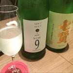 EBISU 風鈴屋 - 日本酒が推しの店でした