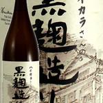 鮨よし - 【鹿児島】芋焼酎 (黒麹造り)