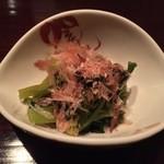 翁 - ①お通し(山葵菜のお浸し)