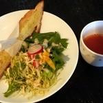 ペーパー・ムーン - 料理写真:スープ、サラダ、バゲット