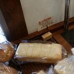 おこめパン&カフェMAGOME - 「グルテンフリーライスブレッド」です