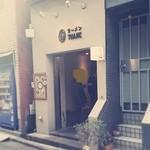 鶏ポタ ラーメン THANK - 店構え・鶏ポタ ラーメンTHANK