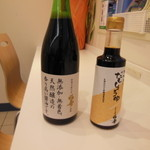 福寿醤油 -