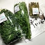 いで湯っこ市場 - ケール・ワサビ菜・たらの芽