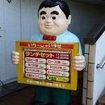 Sumibiyakinikuyamato - 炭火焼肉やまとのアイドル。
