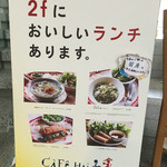 CAFE HAI -