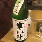 50156038 - 寒北斗・吟醸・一合・800円