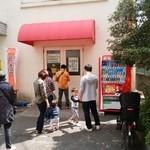 神戸屋東京工場直売店 - 開店は10:30