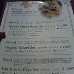 カーン・ケバブ・ビリヤニ - ディナースペシャルサービスメニュー(ビリヤニ、ニハリ、パヤ)