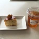 テラス ダニエル - 水出しダージリン&ブランデーケーキ