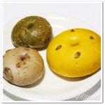 バニトイ ベーグル - ミニベーグル(2個入り 抹茶 / くるみ)・かぼちゃベーグル