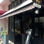 Salvador - 栄町通2丁目の、超お洒落なベーカリーレストランです