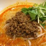 50161702 - 担担麺UP