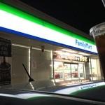 ファミリーマート - 外観写真:アイスコーヒーM 180円