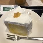 タリーズコーヒー - シフォンケーキマーブルリモン