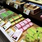 菓遊庵 - 和菓子色々