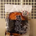 菓遊庵 - 和楽互尊 いそべ餅