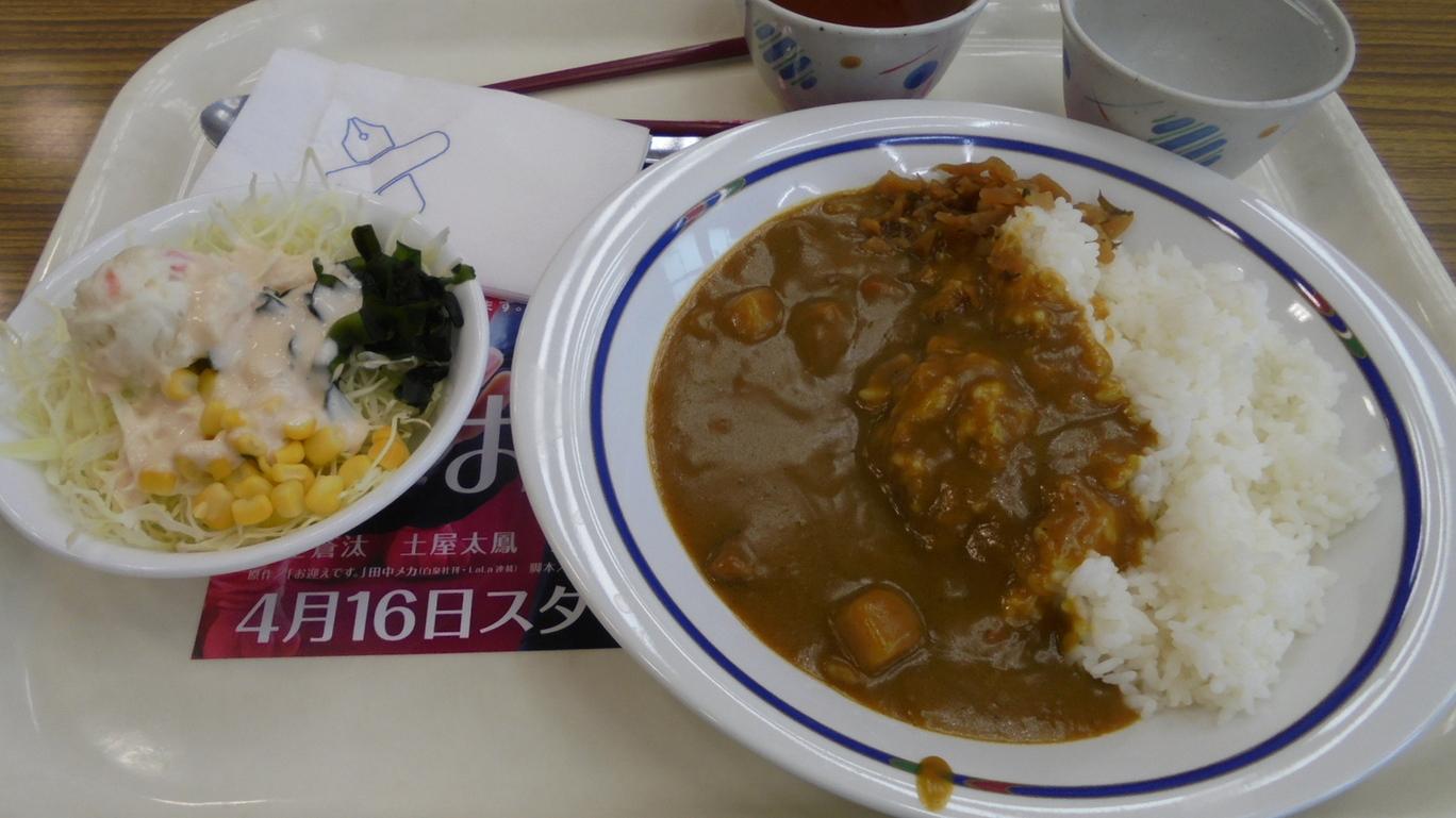 慶應義塾生活協同組合三田食堂