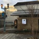 ビアカフェあくら - 隣はビールが飲めるイタリアンレストランです。
