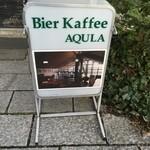 ビアカフェあくら - 看板です。