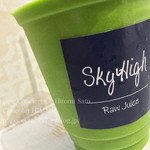Ready for the Weekend Bar with SkyHigh -