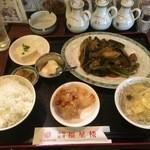 50175671 - 麻婆ナスビ定食890円(税込)