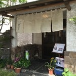 割烹 福寿司 - (2016年4月)外観