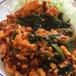ごはん家 田島 - 鶏と卵のチリソース炒め。