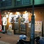 """玉五郎 - """"玉五郎 神戸元町店""""の外観。"""