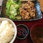 えびず - 生姜焼きランチ