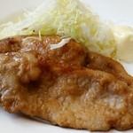 うるとら食堂 - 豚ロース生姜焼(誕生祭につき半額で税別139円)