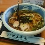 大山茶屋 - 峠うどん