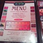 Kitarou - わかりやすいメニュー