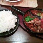 Kitarou - ラムステーキカリー
