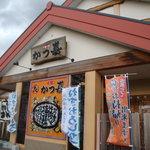 5018551 - 2010/09/07 とんかつ かつ喜 和泉中央店