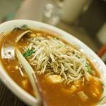50184519 - 麻婆ホルモン麺(大盛り