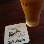 モンテ - ドリンク写真:1505_cafe monter_ビール